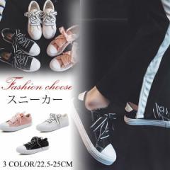 限定価格 赤字覚悟 送料無料 スニーカー レディース キャンパス レースアップ リボン 靴 フラットヒール スニーカー 可愛い 大