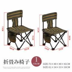 折りたたみ椅子 持ち運び 軽量 アウトドア ガーデンチェア スツール 踏み台 脚立 おしゃれ キャンプ 運動会 コンパクト 釣り