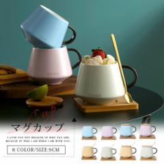 限定価格 赤字覚悟 送料無料 マグカップ 蓋と匙付きコーヒーコップ シンプルなセラミックカップ 北欧風 質朴スタイル 朝食オートミールカ