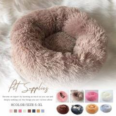 限定価格 赤字覚悟 ペット ベッド 冬用 可愛い 猫ベッド 洗える 犬ベッド おしゃれ ふわふわ あったか 犬小屋 猫 布団 犬ベッド 寝袋 可