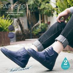 レインシューズ メンズ レインブーツ 雨靴 防水 滑り止め フラット ローヒール ショート 歩きやすい ファッション 履きやすい