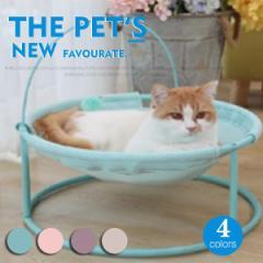 ペット ベッド 猫 小型犬 高級 洗える クッション ハンモック 通気性 ペットハウス 簡易 可愛い 寝具 小動物 春夏