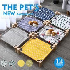 送料無料 ペット ベッド 猫 小型犬 高級 洗える クッション ハンモック 通気性 ペットハウス 簡易 可愛い 寝具 小動物 夏用