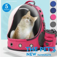 ペット用品 お出かけ 猫 小型犬 キャリーバッグ ケース ケージ 透明 リュック 手提げ 通気性 移動 持ち運び 可愛い 簡易