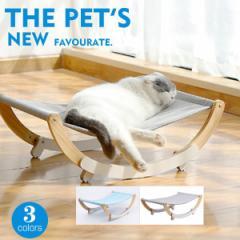 ペット ベッド  猫 小型犬 高級 洗える クッション 通気性 ペットハウス 可愛い 簡易 寝具 小動物 組み立て