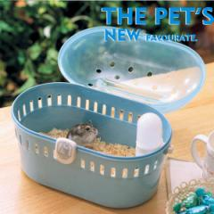 ペット ハムスター 飼育小屋 給水器 通気性  ホイール サークル ケージ ハウス 小動物用品 清潔 キャリーケース お出かけ用