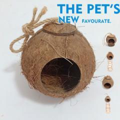 ペット ベッド ハムスター ココヤシ 飼育小屋 通気性 天然 サークル ケージ ハウス 噛み耐え 遊ぶ 小鳥 小動物用品 寝床