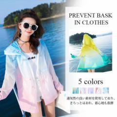 送料無料 接触冷感 UV対策 涼しげな 春夏 UVカット アウター トップス パーカー 紫外線対策 サマー 長袖 フード付き 冷感