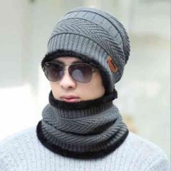 メンズ ニット帽 ネックウォーマー グレー セット バイカラー 暖か ワッチ キャップ マフラーomab 132upk3