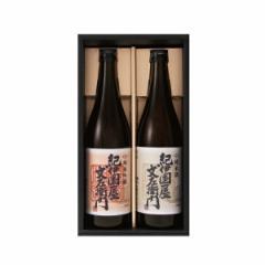 プレゼント お酒 日本酒 酒 飲み比べセット ワイングラス 受賞 お祝い 内祝い 純米吟醸 純米酒 720ml 四合瓶。