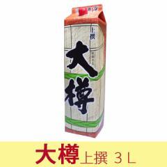 お酒 日本酒 清酒 パック酒 3L 長久 大樽 和歌山 地酒 辛口 熱燗 燗酒 燗 中野BC 長久庵。