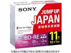 ソニー/ブルーレイディスクBD-RE 25GB 11枚パック/11BNE1VSPS2