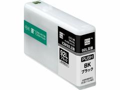 エコリカ/エプソン用リサイクルインクカートリッジICBK92L