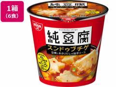 日清食品/純豆腐 スンドゥブチゲスープ 17g×6食