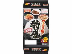 テーブルマーク/ガッツリ飯 特盛300g 3食