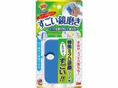 3M/スコッチブライト すごい鏡磨き/MC-02