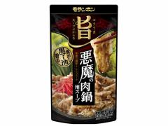 モランボン/悪魔の肉鍋用スープ