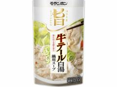 モランボン/牛テール白湯鍋用スープ