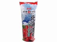 コーミ/北海道産トマト使用トマトケチャップ300g