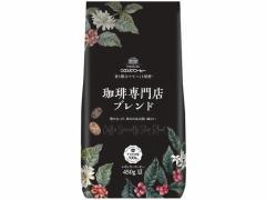 ウエシマコーヒー/珈琲専門店ブレンド豆 450g/009106221