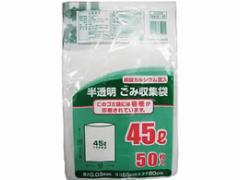 日本技研工業/半透明ごみ袋 45L 50枚/NKG-45