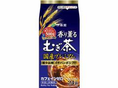 伊藤園/香り薫るむぎ茶 国産プレミアム ティーバッグ  24バッグ