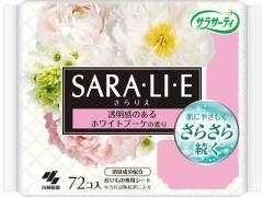小林製薬/サラサーティSara・li・e ホワイトブーケの香り 72個