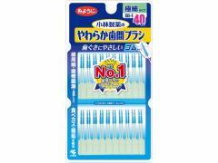 小林製薬/やわらか歯間ブラシSSS-Sサイズお徳用40本入