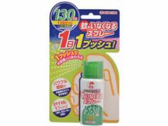 金鳥/蚊がいなくなるスプレー 130日 無香料