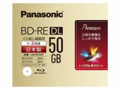 パナソニック/録画用2倍速BD-RE DL 50GB/LM-BE50P