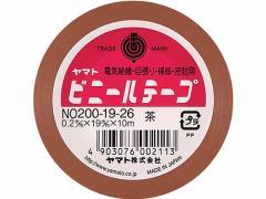 ヤマト/ビニールテープ 19mm×10m 茶/NO.200-19-26