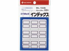 ニチバン/マイタックインデックス青枠 23*29mm12片*20シート/ML-132B