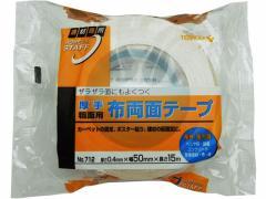寺岡/布両面テープ 50mm×15m 30巻/712