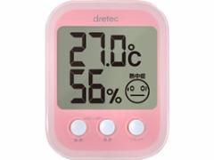ドリテック/デジタル温湿度計 オプシスプラス ピンク/O-251PK
