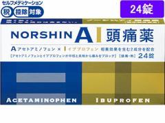 【第(2)類医薬品】★薬)アラクス/ノーシンアイ頭痛薬 24錠