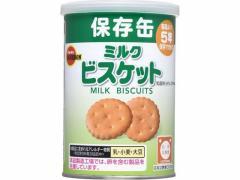 ブルボン/缶入ミルクビスケット(キャップ付)