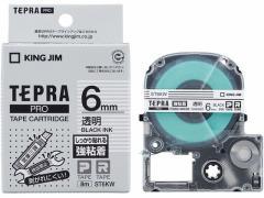 キングジム/テープカートリッジ強粘着ラベル6mm透明黒文字/ST6KW
