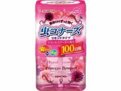 金鳥/虫コナーズリキッドタイプ 100日 プリンセスブーケの香り