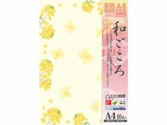 タカ印/和柄用紙 和ごころ 菜の花 A4 10枚/4-1031