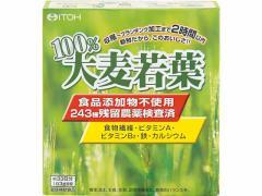 井藤漢方/100%大麦若葉 100g