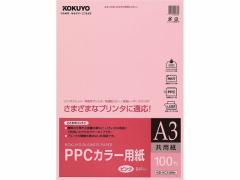 コクヨ/PPCカラー用紙(共用紙)A3 ピンク 100枚/KB-KC138NP