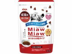 アイシア/ミャウミャウカリカリ小粒タイプ まぐろ味 270g