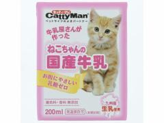 ドギーマン/ねこちゃんの国産牛乳 200ml