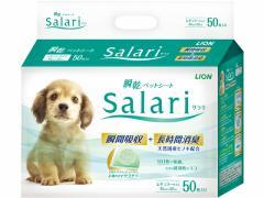 LION/瞬乾ペットシート サラリ レギュラー 50枚入
