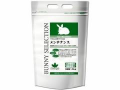 イースター/バニーセレクション メンテナンス1.5Kg