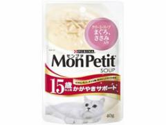 ピュリナ/モンプチ  15歳以上用かがやきサポート クリーミースープ