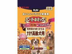 ペットライン/ラン・ミールミックス 大粒 11歳からの高齢犬用 3Kg