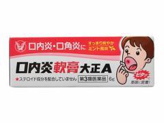 【第3類医薬品】薬)大正製薬/口内炎軟膏大正A 6g