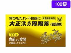 【第2類医薬品】薬)大正製薬/大正漢方胃腸薬 100錠