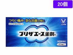 【第(2)類医薬品】薬)大正製薬/プリザエース坐剤T 20個